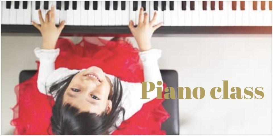 姫路ピアノ教室 ピアノレッスン