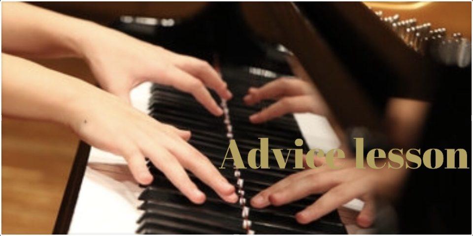 姫路ピアノ教室 アドバイスレッスン